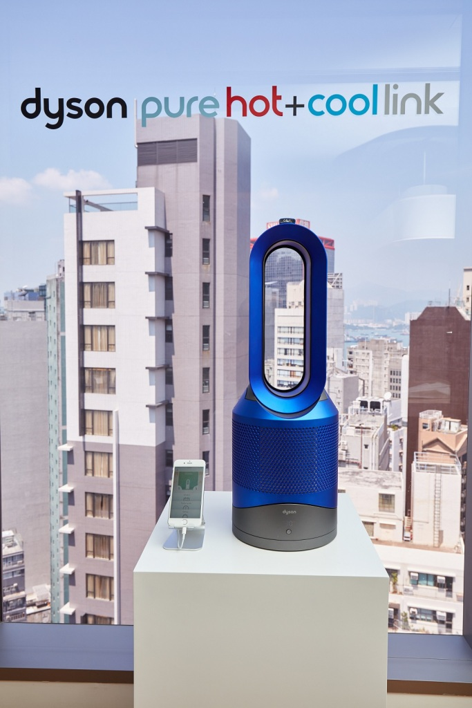 dyson-pure-hotcool-link