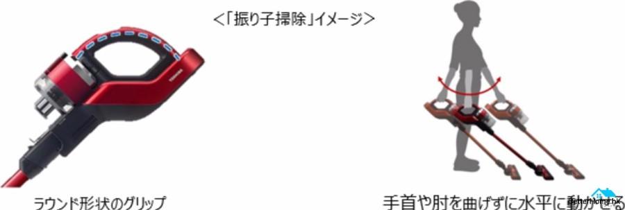 20170803_2-zu4