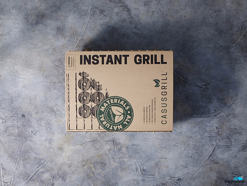 casusgrill-biodegradable-grill-designboom-001 (1)
